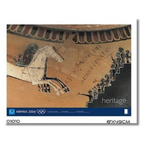 ΑΓΓΕΙΟΓΡΑ - 49x67 cm