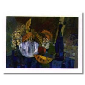 ΟΥΡΜΠΑΝΙΑ - 60x80 cm