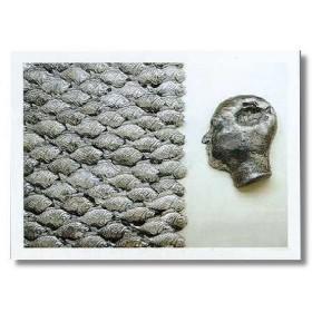 ΧΑΡΑΛΑΜΠΟ - 50x70 cm