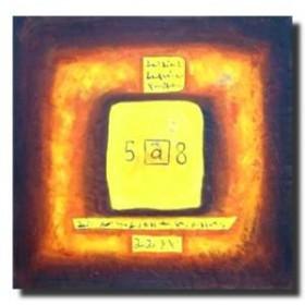 Χασάν Ορφέι - Ινδικό Γράμμα 1 - 80x80 cm (ΧΩΡΙΣ ΤΕΛΑΡΟ)