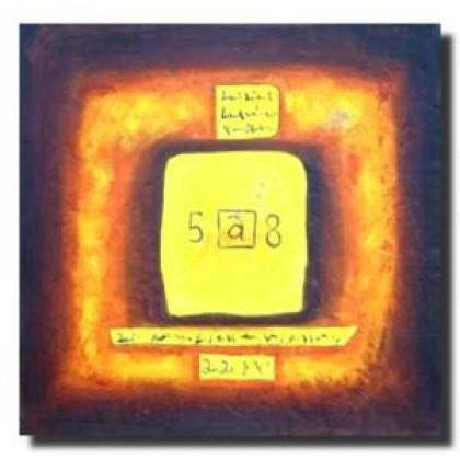 Χασάν Ορφέι - Ινδικό Γράμμα 1 - 80x80 cm (ME ΤΕΛΑΡΟ)