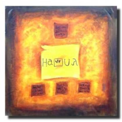 Χασάν Ορφέι - Ινδικό Γράμμα 2 - 80x80 cm (ΧΩΡΙΣ ΤΕΛΑΡΟ)