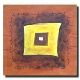 Χασάν Ορφέι - Ινδικό Γράμμα 3 - 80x80 cm (ΧΩΡΙΣ ΤΕΛΑΡΟ)