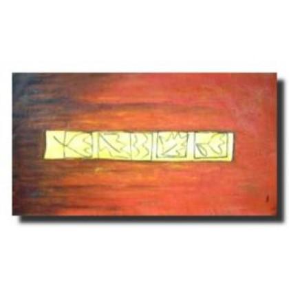 Λόπεζ - Σχήματα στην άμμο - 70x140 cm (ME ΤΕΛΑΡΟ)