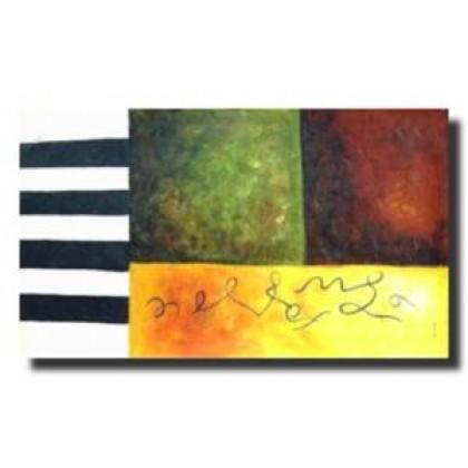 Ίαν Γκρίν - Σύνθεση Πιάνου 1 - 70x140 cm (ΧΩΡΙΣ ΤΕΛΑΡΟ)