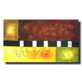 Ίαν Γκρίν - Σύνθεση Πιάνου 2 - 70x140 cm (ΧΩΡΙΣ ΤΕΛΑΡΟ)