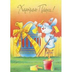 Ευχετήριες Πασχαλινές κάρτες - Πακέτο5 (10 τμχ)