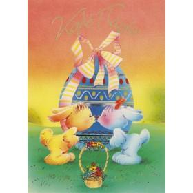 Ευχετήριες Πασχαλινές κάρτες - Πακέτο14 (10 τμχ)
