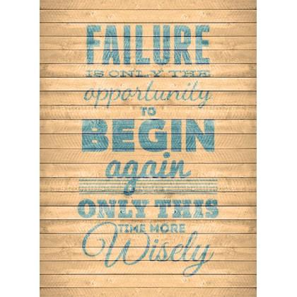 Η αποτυχία είναι μια ευκαιρία..