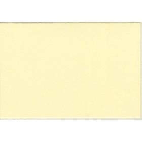 Προσκλητήριο Ανάγλυφο Ουδέτερο 11.5x17cm