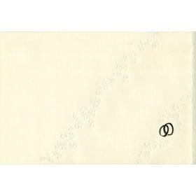 Προσκλητήριο Ανάγλυφο Γάμου 11.5x5.5cm