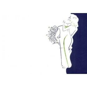 Προσκλητήριο γάμου διπλό 11.5x17cm