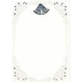 Προσκλητήριο Γάμου 13.5x18.5cm