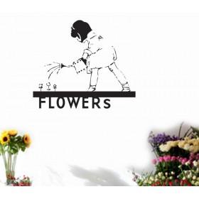 Πότισμα Λουλουδιών