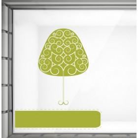 Δέντρο Στρόβιλος